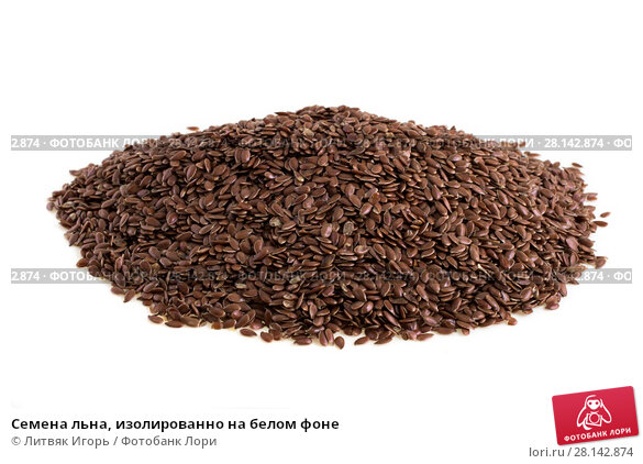 Купить «Семена льна, изолированно на белом фоне», фото № 28142874, снято 23 февраля 2018 г. (c) Литвяк Игорь / Фотобанк Лори