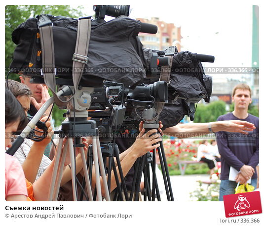 Съемка новостей, фото № 336366, снято 12 июня 2008 г. (c) Арестов Андрей Павлович / Фотобанк Лори