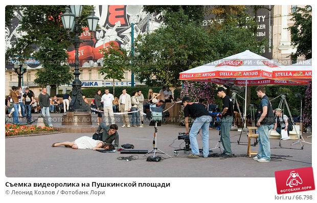 Съемка видеоролика на Пушкинской площади, фото № 66798, снято 17 января 2017 г. (c) Леонид Козлов / Фотобанк Лори