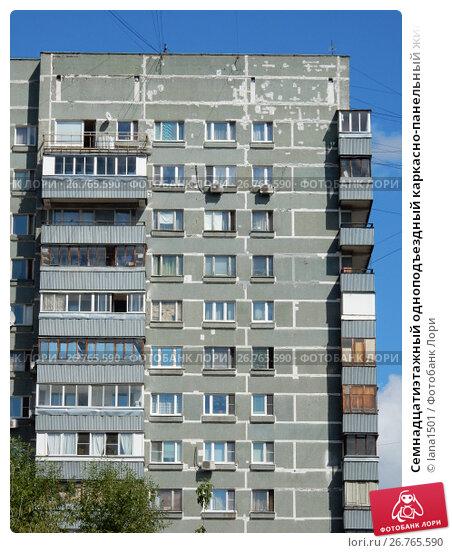 Семнадцатиэтажный одноподъездный каркасно-панельный жилой дом серии «Лебедь», построен в 1976 году. Фестивальная улица, 28. Район Ховрино. Город Москва, эксклюзивное фото № 26765590, снято 15 августа 2017 г. (c) lana1501 / Фотобанк Лори