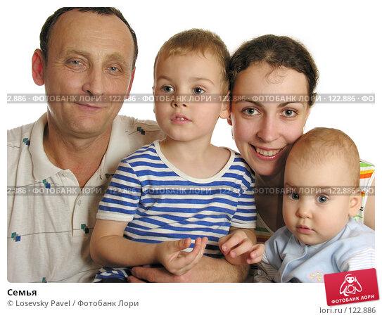 Семья, фото № 122886, снято 11 ноября 2005 г. (c) Losevsky Pavel / Фотобанк Лори