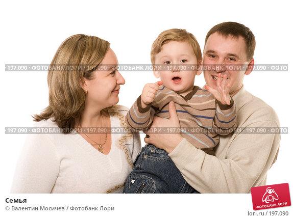 Семья, фото № 197090, снято 4 января 2008 г. (c) Валентин Мосичев / Фотобанк Лори
