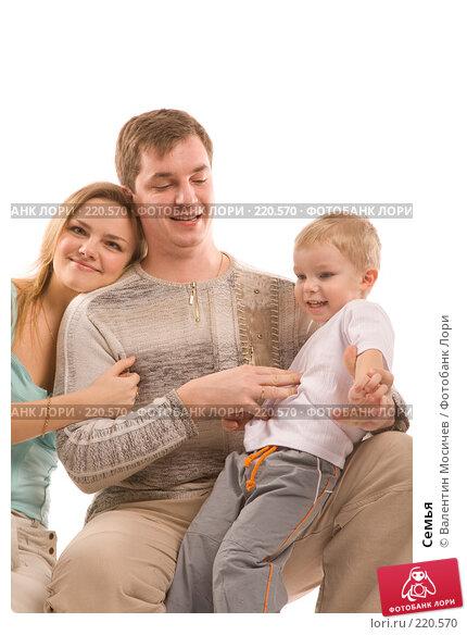 Семья, фото № 220570, снято 9 марта 2008 г. (c) Валентин Мосичев / Фотобанк Лори