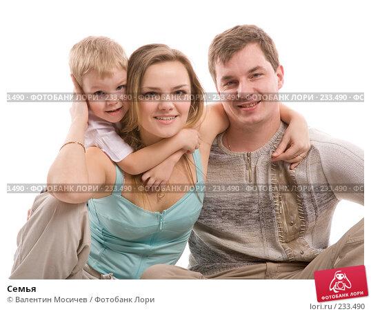 Семья, фото № 233490, снято 9 марта 2008 г. (c) Валентин Мосичев / Фотобанк Лори