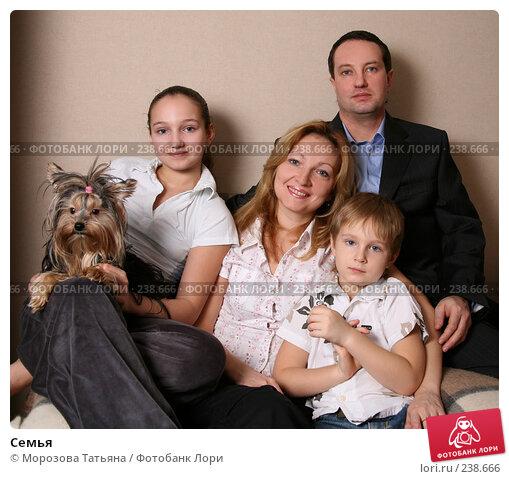 Семья, фото № 238666, снято 26 января 2008 г. (c) Морозова Татьяна / Фотобанк Лори