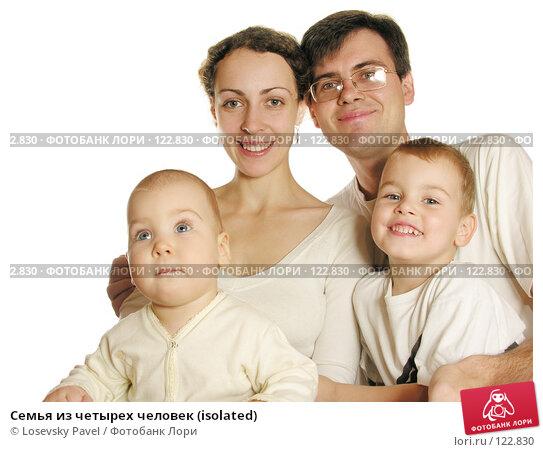 Купить «Семья из четырех человек (isolated)», фото № 122830, снято 31 октября 2005 г. (c) Losevsky Pavel / Фотобанк Лори
