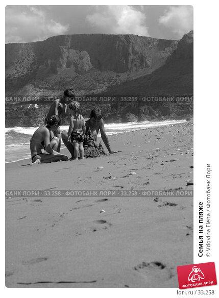 Семья на пляже, фото № 33258, снято 28 августа 2006 г. (c) Vdovina Elena / Фотобанк Лори