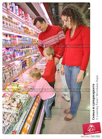Семья в супермаркете, фото № 260598, снято 22 октября 2016 г. (c) Losevsky Pavel / Фотобанк Лори