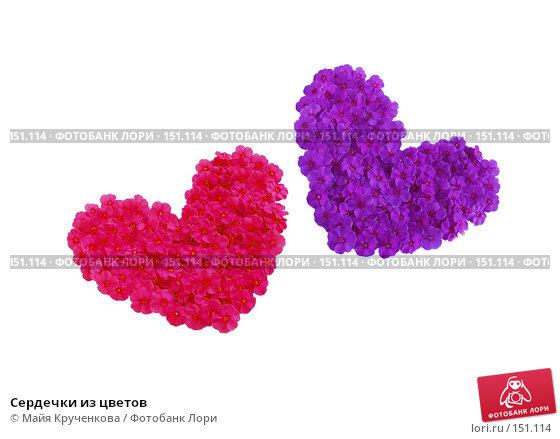 Купить «Сердечки из цветов», фото № 151114, снято 21 июля 2007 г. (c) Майя Крученкова / Фотобанк Лори