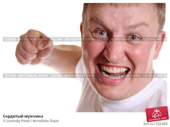 Купить «Сердитый мужчина», фото № 123054, снято 7 апреля 2006 г. (c) Losevsky Pavel / Фотобанк Лори