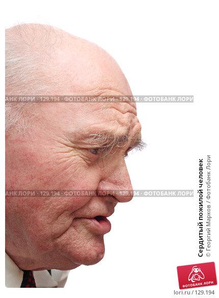 Сердитый пожилой человек, фото № 129194, снято 28 января 2007 г. (c) Георгий Марков / Фотобанк Лори