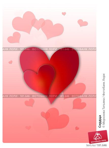 Сердца, иллюстрация № 181646 (c) Морозова Татьяна / Фотобанк Лори