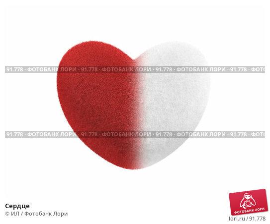 Сердце, иллюстрация № 91778 (c) ИЛ / Фотобанк Лори