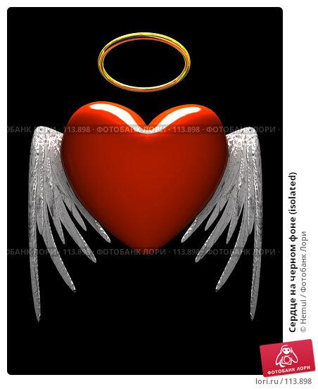 Сердце на черном фоне (isolated), иллюстрация № 113898 (c) Hemul / Фотобанк Лори