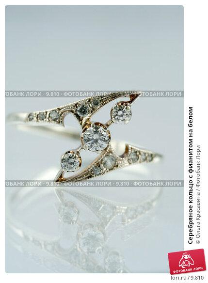 Серебряное кольцо с фианитом на белом, фото № 9810, снято 6 августа 2006 г. (c) Ольга Красавина / Фотобанк Лори