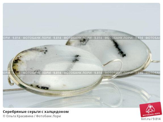 Серебряные серьги с халцедоном, фото № 9814, снято 6 августа 2006 г. (c) Ольга Красавина / Фотобанк Лори