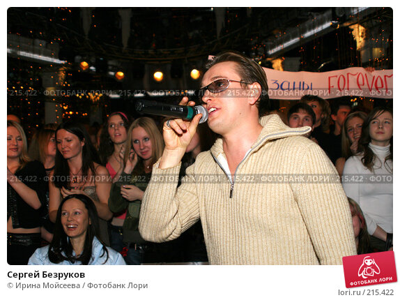 Сергей Безруков, эксклюзивное фото № 215422, снято 4 декабря 2005 г. (c) Ирина Мойсеева / Фотобанк Лори