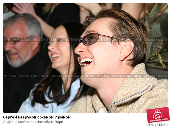 Сергей Безруков с женой Ириной, эксклюзивное фото № 215414, снято 4 декабря 2005 г. (c) Ирина Мойсеева / Фотобанк Лори