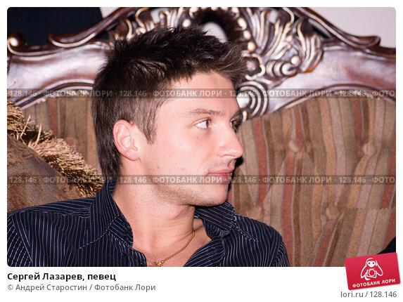 Сергей Лазарев, певец, фото № 128146, снято 24 ноября 2007 г. (c) Андрей Старостин / Фотобанк Лори