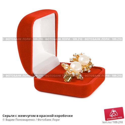 Серьги с жемчугом в красной коробочке, фото № 109210, снято 27 октября 2007 г. (c) Вадим Пономаренко / Фотобанк Лори