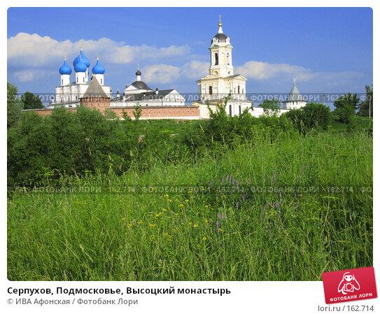 Серпухов, Подмосковье, Высоцкий монастырь, фото № 162714, снято 28 июня 2006 г. (c) ИВА Афонская / Фотобанк Лори