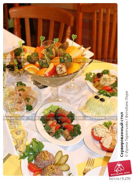 Сервированный стол, эксклюзивное фото № 9270, снято 11 июня 2005 г. (c) Ирина Терентьева / Фотобанк Лори