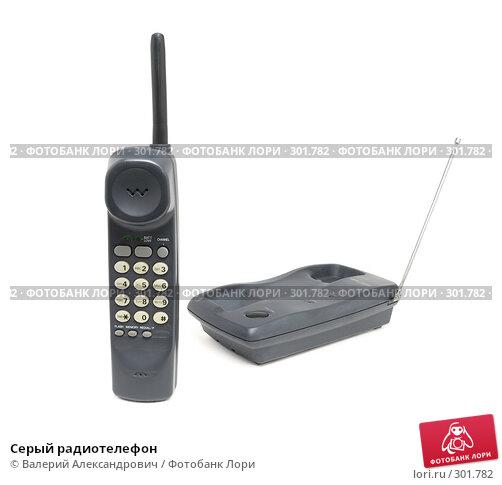 Серый радиотелефон, фото № 301782, снято 26 мая 2008 г. (c) Валерий Александрович / Фотобанк Лори