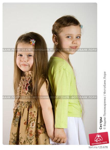 Сестры, фото № 23678, снято 11 марта 2007 г. (c) Вадим Пономаренко / Фотобанк Лори