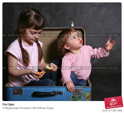 Сестры, фото № 241566, снято 6 апреля 2007 г. (c) Морозова Татьяна / Фотобанк Лори