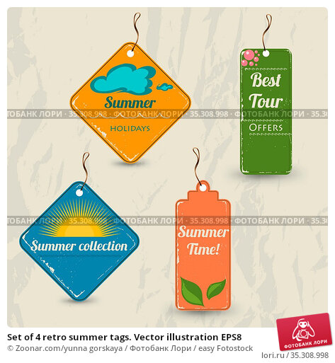Set of 4 retro summer tags. Vector illustration EPS8. Стоковое фото, фотограф Zoonar.com/yunna gorskaya / easy Fotostock / Фотобанк Лори