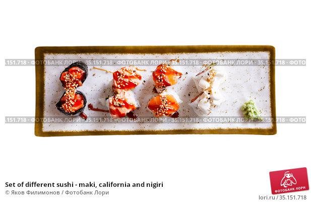 Set of different sushi - maki, california and nigiri. Стоковое фото, фотограф Яков Филимонов / Фотобанк Лори