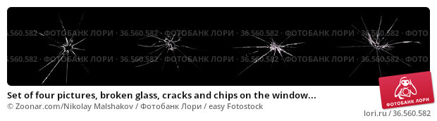 Set of four pictures, broken glass, cracks and chips on the window... Стоковое фото, фотограф Zoonar.com/Nikolay Malshakov / easy Fotostock / Фотобанк Лори