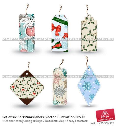 Set of six Christmas labels. Vector illustration EPS 10. Стоковое фото, фотограф Zoonar.com/yunna gorskaya / easy Fotostock / Фотобанк Лори