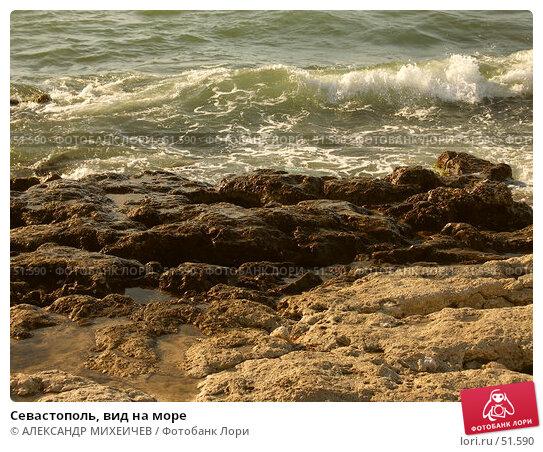 Севастополь, вид на море, фото № 51590, снято 18 июля 2006 г. (c) АЛЕКСАНДР МИХЕИЧЕВ / Фотобанк Лори