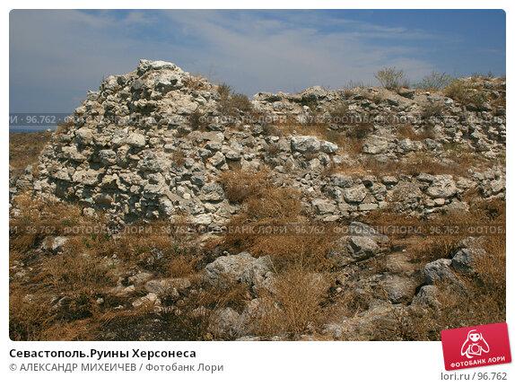 Севастополь.Руины Херсонеса, фото № 96762, снято 15 августа 2007 г. (c) АЛЕКСАНДР МИХЕИЧЕВ / Фотобанк Лори