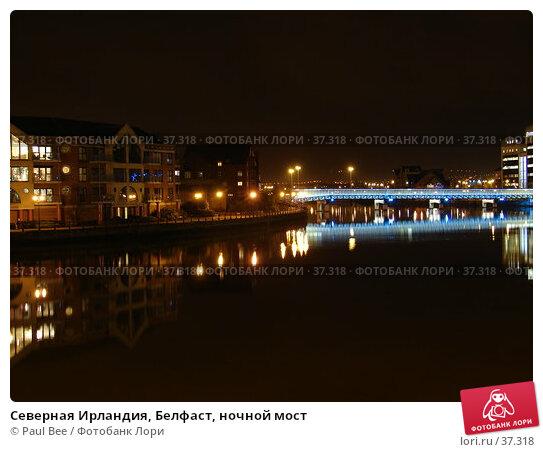 Северная Ирландия, Белфаст, ночной мост, фото № 37318, снято 24 апреля 2006 г. (c) Paul Bee / Фотобанк Лори