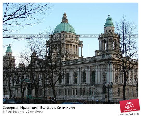 Купить «Северная Ирландия, Белфаст, Сити-холл», фото № 41258, снято 25 апреля 2006 г. (c) Paul Bee / Фотобанк Лори