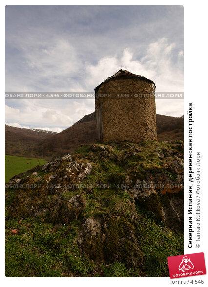 Северная Испания, деревенская постройка, фото № 4546, снято 8 апреля 2006 г. (c) Tamara Kulikova / Фотобанк Лори