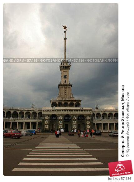 Северный Речной вокзал, Москва, эксклюзивное фото № 57186, снято 2 июля 2007 г. (c) Журавлев Андрей / Фотобанк Лори