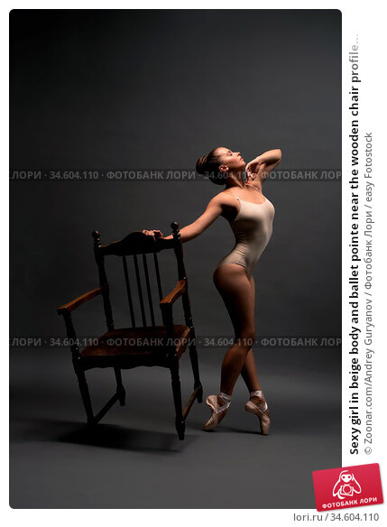 Sexy girl in beige body and ballet pointe near the wooden chair profile... Стоковое фото, фотограф Zoonar.com/Andrey Guryanov / easy Fotostock / Фотобанк Лори