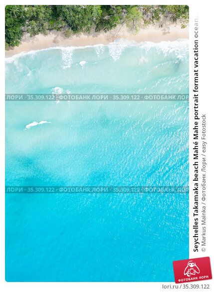 Seychelles Takamaka beach Mahé Mahe portrait format vacation ocean... Стоковое фото, фотограф Markus Mainka / easy Fotostock / Фотобанк Лори