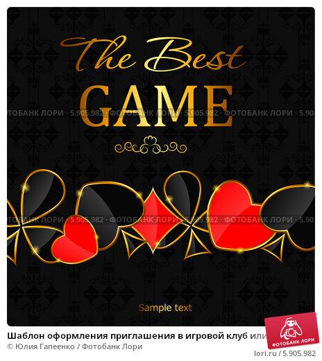 игровые симуляторы казино