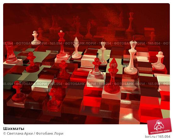 Шахматы, иллюстрация № 165054 (c) Светлана Архи / Фотобанк Лори