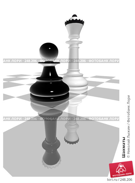 Купить «Шахматы», фото № 248206, снято 22 марта 2018 г. (c) Николай Лыжин / Фотобанк Лори