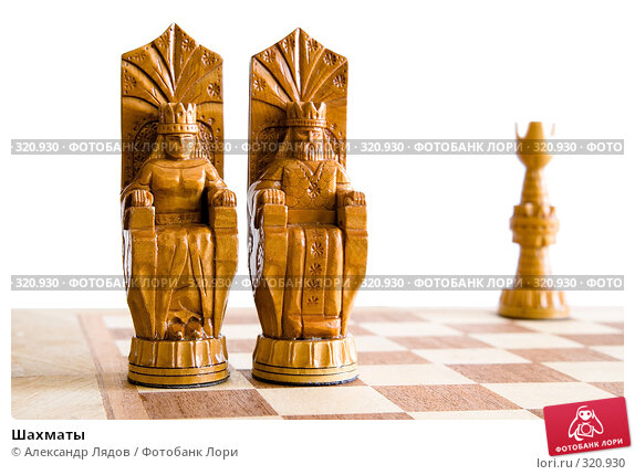 Шахматы, фото № 320930, снято 13 июня 2008 г. (c) Александр Лядов / Фотобанк Лори