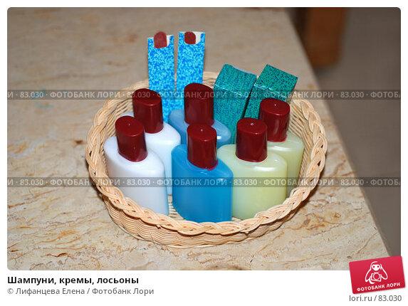 Шампуни, кремы, лосьоны, фото № 83030, снято 21 августа 2007 г. (c) Лифанцева Елена / Фотобанк Лори