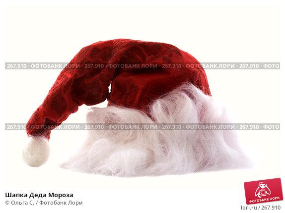 Шапка Деда Мороза, фото № 267910, снято 27 сентября 2007 г. (c) Ольга С. / Фотобанк Лори
