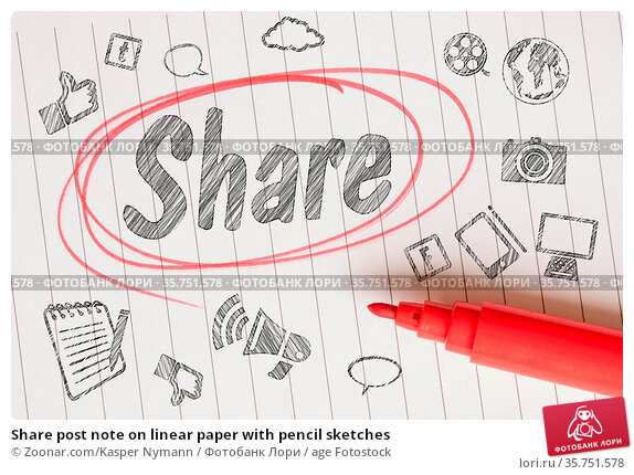 Share post note on linear paper with pencil sketches. Стоковое фото, фотограф Zoonar.com/Kasper Nymann / age Fotostock / Фотобанк Лори