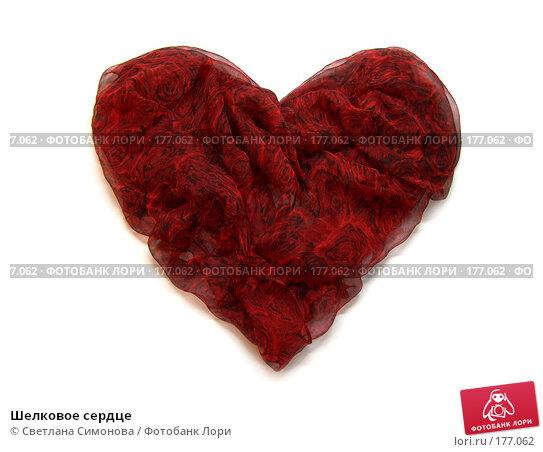 Шелковое сердце, фото № 177062, снято 15 января 2008 г. (c) Светлана Симонова / Фотобанк Лори