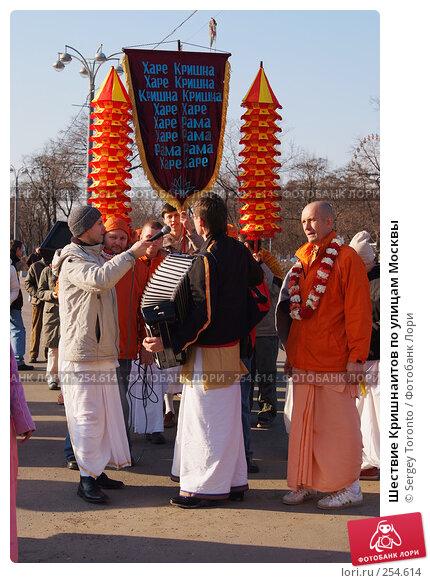 Шествие Кришнаитов по улицам Москвы, фото № 254614, снято 29 марта 2008 г. (c) Sergey Toronto / Фотобанк Лори